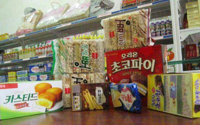 Korea Minimart - Siêu Thị Hàn Quốc ở Nghệ An