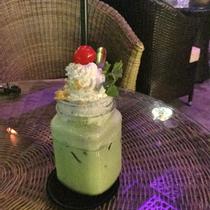 Avatar Coffee