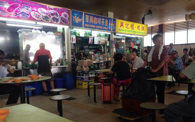 Food Court - Tekka Centre ở Singapore