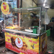 Mr. Khoai - Khoai Lang Lắc - Hoàng Văn Thái