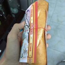 Quán Hiền - Phở, Bún Bò Huế & Bánh Mì Thịt Nướng