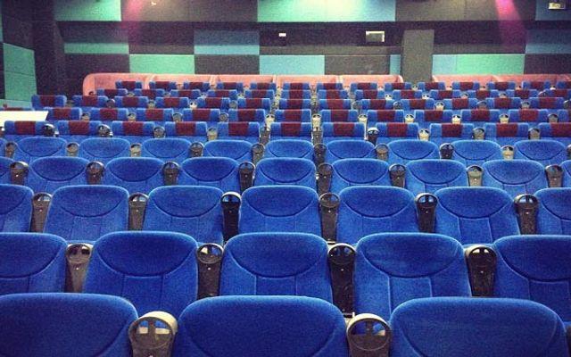 Rạp Chiếu Phim Beta Cineplex Thanh Xuân ở Hà Nội