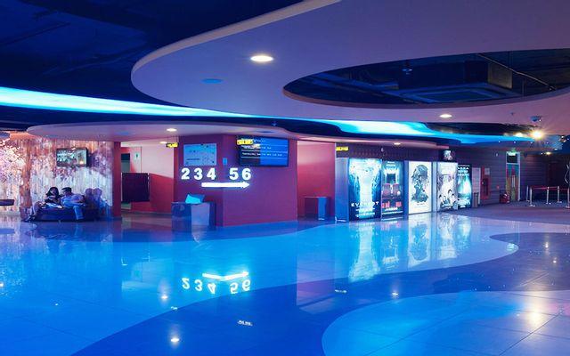 Rạp Chiếu Phim Beta Cineplex - Biên Hòa ở Đồng Nai