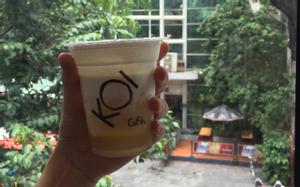 Koi Thé Café Việt Nam - Saigon Garden