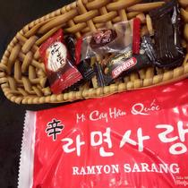 Ramyon Sarang - Mì Cay Hàn Quốc