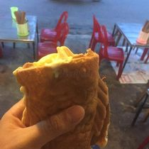 Kem Bánh Cá Hàn Quốc