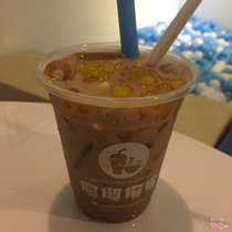 Lavida Coffee And Tea - Đường D2