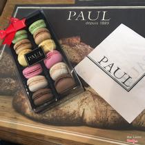 Paul Bakery - Saigon Centre