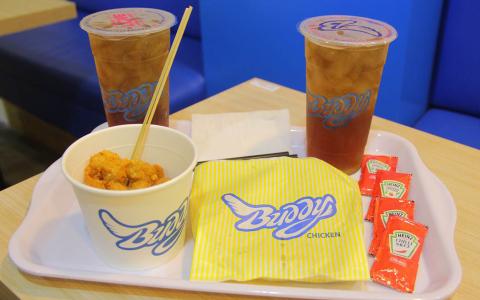 Buddy Chicken - Chicken, Drinks & Hot Foods