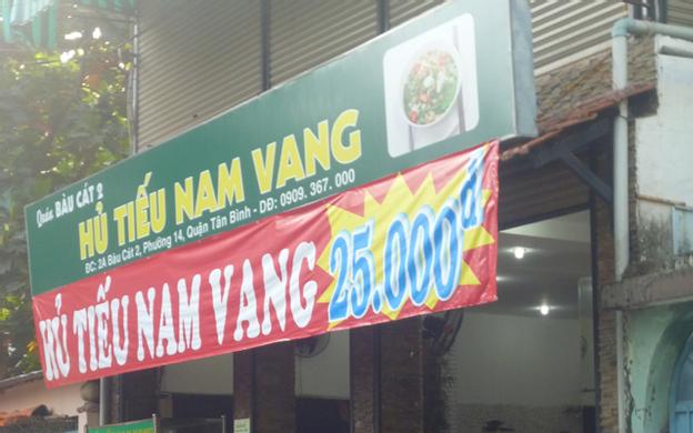 2A Bàu Cát 2, P. 14 Quận Tân Bình TP. HCM