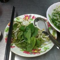 Tư Bò Viên - Nguyễn Thượng Hiền