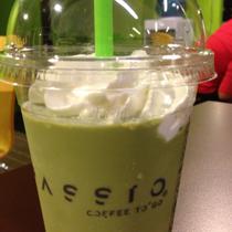 Passio Coffee - Đinh Tiên Hoàng