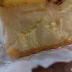 Tea break - Passion Cheese