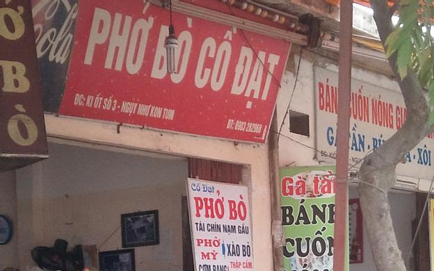 Kiot số 3 Ngụy Như Kon Tum Quận Thanh Xuân Hà Nội