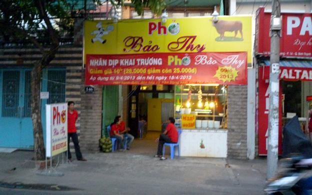 146 Nơ Trang Long Quận Bình Thạnh TP. HCM