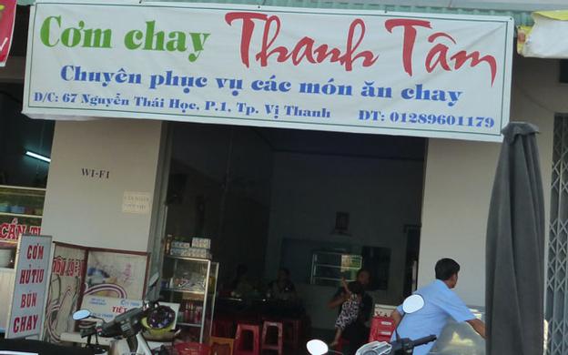 67 Nguyễn Thái Học, P. 1 Thành Phố Vị Thanh Hậu Giang