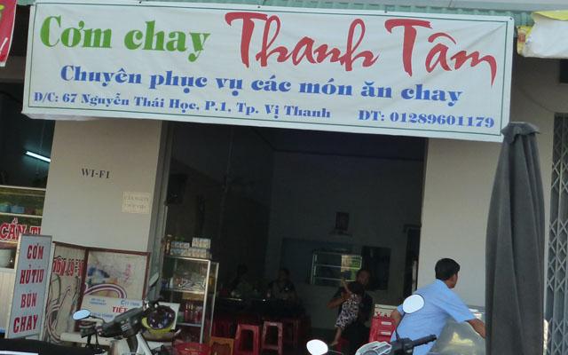 Quán Thanh Tâm - Phục vụ món chay ở Hậu Giang
