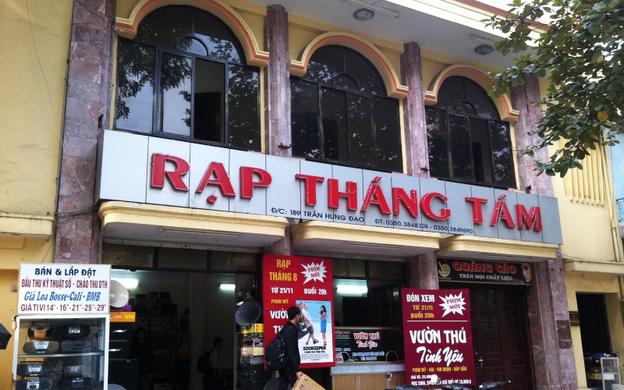 189 Trần Hưng Đạo Tp. Nam Định Nam Định