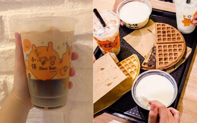 XB Soya - Pudding Đậu Nành Singapore - Trần Hưng Đạo