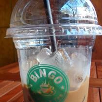 Bingo Coffee & Tea