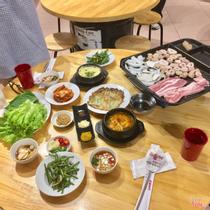Mo Thung - Nhà Hàng Hàn Quốc