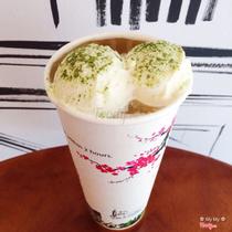 101 Tea & Coffee - Hồ Tùng Mậu