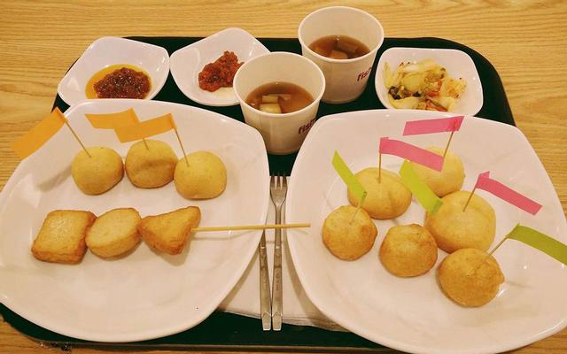 Fishcake - Bánh Cá Hàn Quốc ở Vũng Tàu