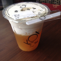 Koi Thé Café - Pearl Plaza