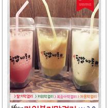 Dakbalssalon - Quán Ăn Hàn Quốc