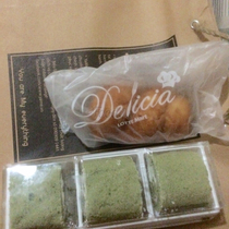 Delicia Bakery - Lotte Mart Cộng Hoà