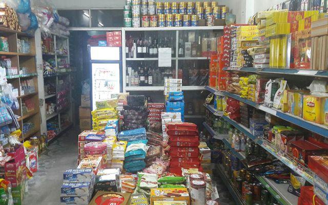 Cửa Hàng Tạp Hóa Huấn - 113D Trần Hưng Đạo ở Bình Định