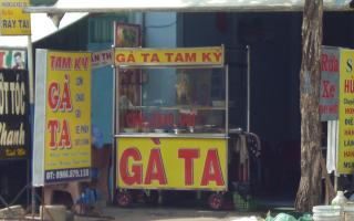 Gà Ta Tam Kỳ - 138 Phan Văn Hớn