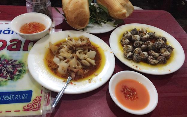 012 Lô C Chung Cư Nguyễn Thiện Thuật, P. 1 Quận 3 TP. HCM