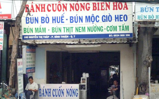 Bánh Cuốn Nóng Biên Hòa - Nguyễn Thị Thập ở TP. HCM