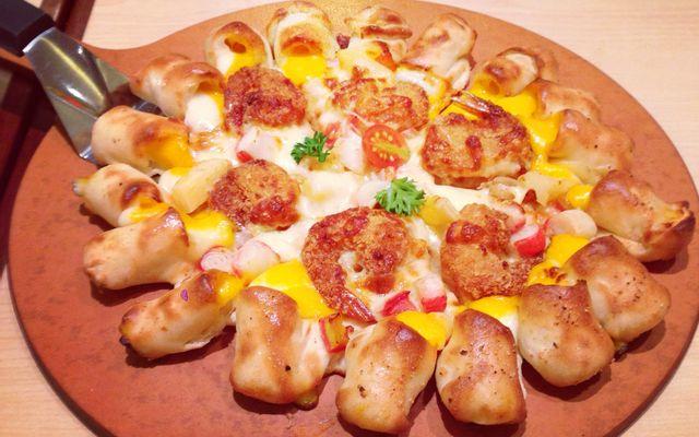 Pizza Hut - IPH Xuân Thủy ở Hà Nội