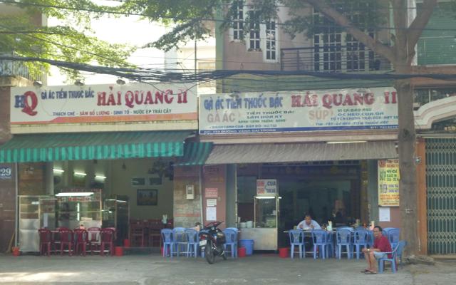Hải Quang II - Gà Ác Tiềm Thuốc Bắc