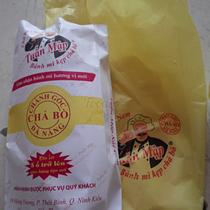 Bánh Mì Tuấn Mập - Phạm Văn Hai
