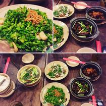 Quán Bụi - Authentic Vietnamese Cuisine
