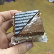 Sài Gòn Givral Bakery - Trần Hưng Đạo