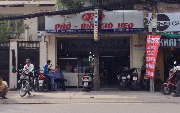 A12 Đường D1, Văn Thành Bắc, P. 25 Quận Bình Thạnh TP. HCM