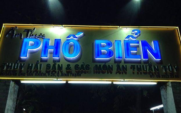 143/48 Ung Văn Khiêm, P. 25 Quận Bình Thạnh TP. HCM