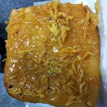 Lò Bánh Mì Điện Thành Phát