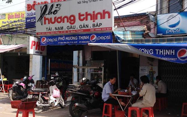 571 Điện Biên Phủ, P. 25 Quận Bình Thạnh TP. HCM
