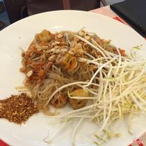 Himalaya Vegetarian Restaurant