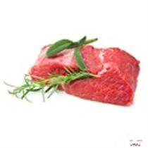 Đỉnh Phong Butcher Shop - Thực Phẩm Tươi Nhập Khẩu - Trần Quang Khải