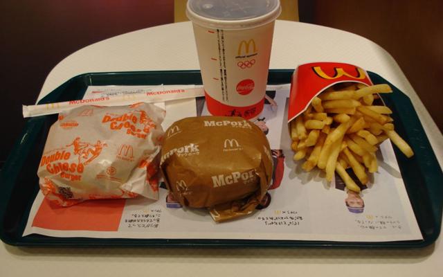 McDonald's - Đa Kao