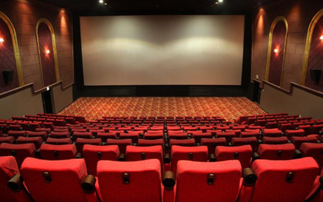 Lotte Cinema - Lotte Mart Phan Thiết ở Bình Thuận