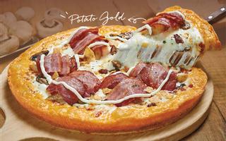 Mr.Pizza - Korea No.1 Pizza Brand