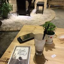 Star Coffee House
