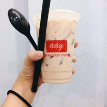 Trà Sữa AAG